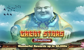 Great Stars Stand Alone